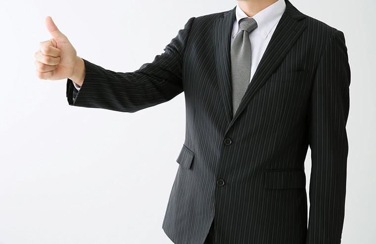 自己破産手続のメリット|任意整理・個人再生と比較、検討